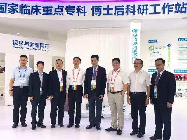 眼科医院集团作为中国有名大型眼科专业医疗集团,也应邀参加了本次大会,并在4号厅A105展台开展了一系列主题活动,内容丰富,干货满满,吸引了众多眼科同道到场参与。.jpg