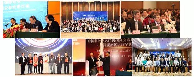 """9月15日下午,在第22次 眼科学术大会上,中国眼科医师""""明日之星""""计划在福州海峡 会展中心正式启动,数 名中外眼科专家在现场及通过视频直播共同见证。9.jpg"""