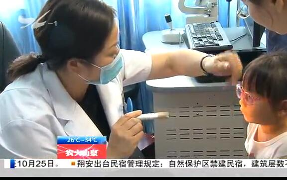 国庆节后 天,厦门眼科中心迎来就诊高峰.jpg