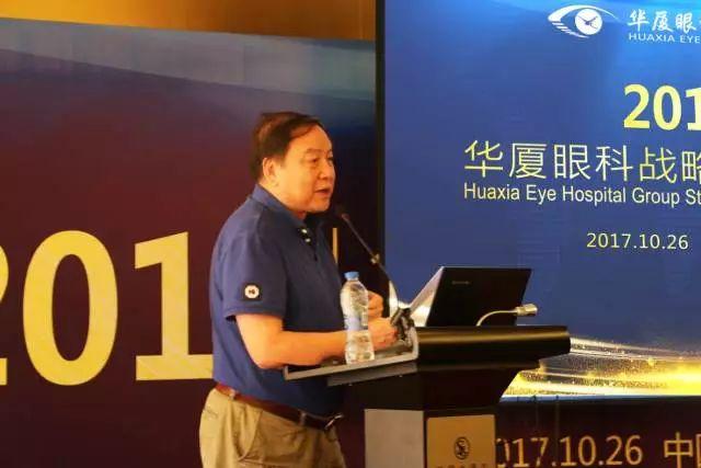 """医疗安全是前提,人才培养是保障。""""赵堪兴教授认为,医院发展的核心竞争力在于:一切以病人为中心的临床能力,保障医疗安全和质量.jpg"""